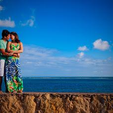 Wedding photographer Andrassy Arcanjo (arcanjo). Photo of 06.04.2015