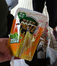Photo: Hmmm.  Edamame flavored pretzel sticks to go along with our beer on the Shinkansen (bullet train).