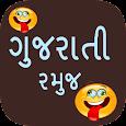 Gujarati Ramuj