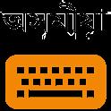 Lipikaar Assamese Keyboard icon