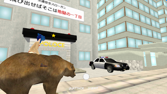 School Life Simulator2 Screenshot