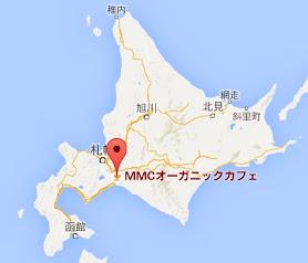 MMCオーガニックカフェ(新千歳空港)