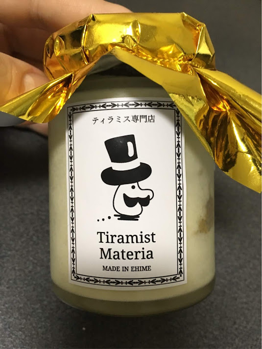 Tiramist Materiaのティラミス
