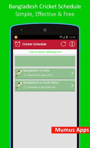 Upcoming Cricket Schedule