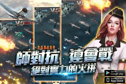 艦隊帝國-SLG策略大海戰