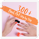 Download 300+ Nail Art Step by Step For PC Windows and Mac