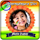 Download Independence Day Photo Frame 2018 : 15 Auguest For PC Windows and Mac