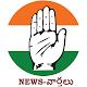 Download Congress News - కాంగ్రెస్ వార్తలు For PC Windows and Mac