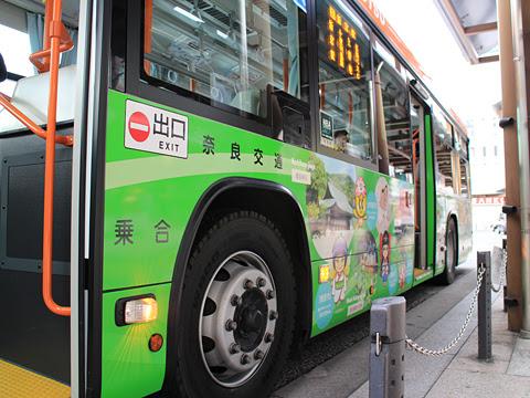 奈良交通「八木新宮線」 ・960 八木駅にて その6