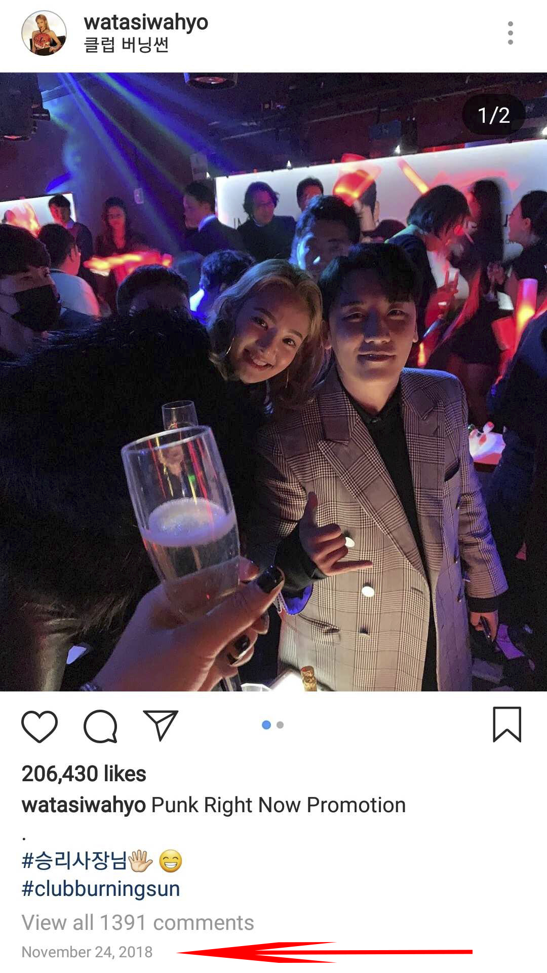 hyoyeon seungri burning club copy