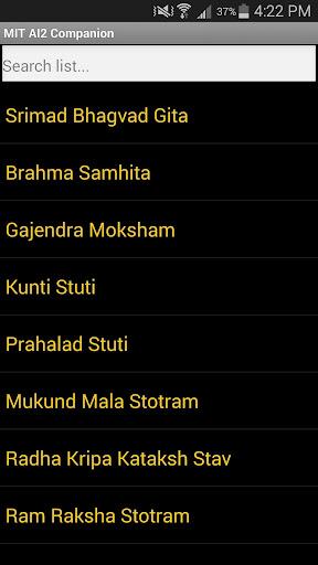 Vishnu Stotrams Parayanam App