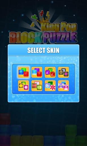 玩免費棋類遊戲APP|下載Block Puzzle King Pop app不用錢|硬是要APP