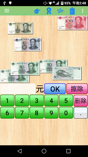 Calculate Chinese YEN Currency 2.5 Windows u7528 2