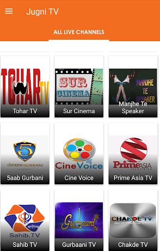 Jugni TV Live Cricket Gurbani 2.5 screenshots 7