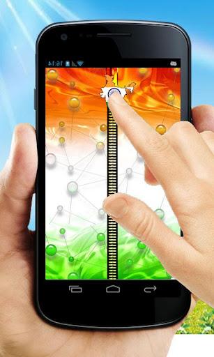 Digital India ZipperLockScreen