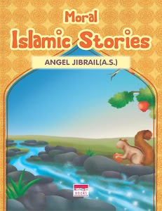 Moral Islamic Stories 7 screenshot 0
