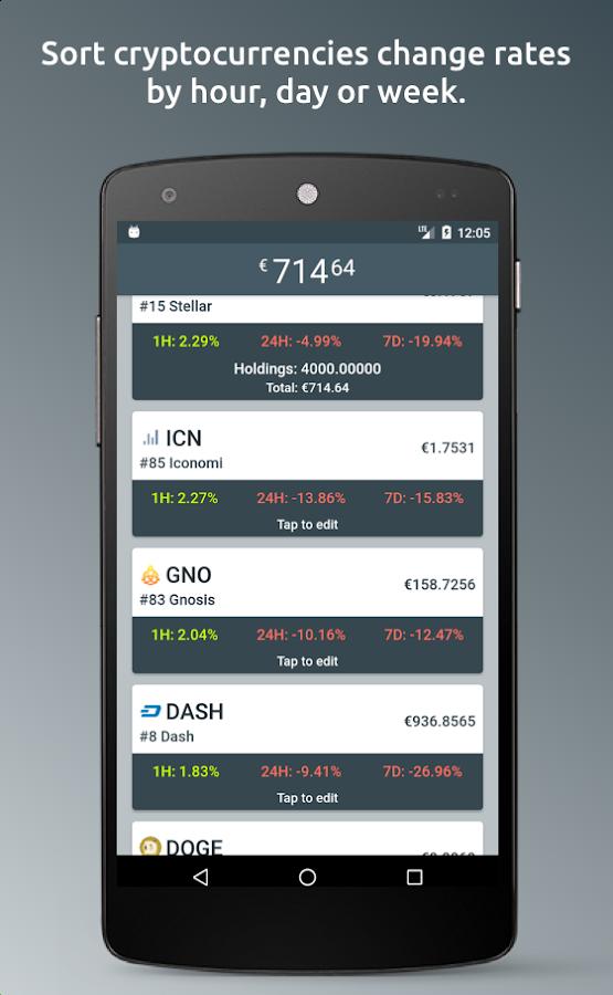 Coinstream - στιγμιότυπο οθόνης