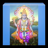 Daily God Darshan