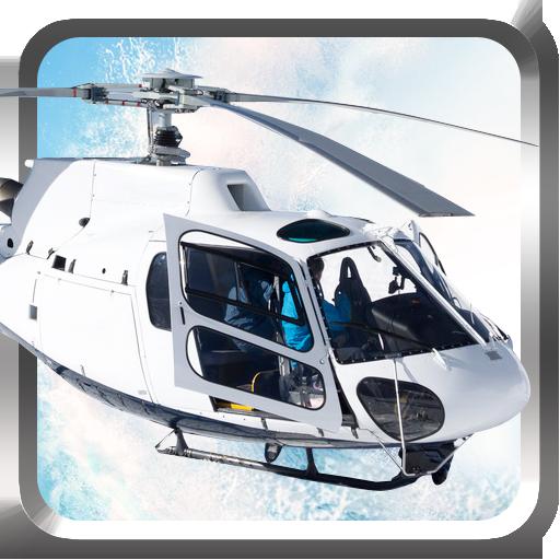 ヘリコプターヒルフライトシミュレータ 模擬 App LOGO-硬是要APP