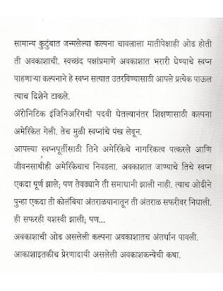 essay dussehra sanskrit language