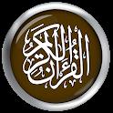 Al Qur'an Latin Terjemahan Lengkap 2019 icon