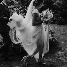 Wedding photographer Joanna Jaskólska (JoannaJaskols). Photo of 25.04.2018
