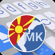 ai.type Macedonian Dictionary
