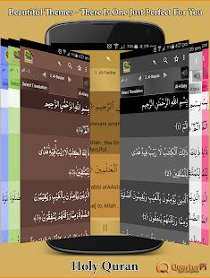 Holy Quran Free – Offline Recitation القرآن الكريم 8