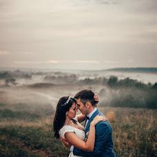 Wedding photographer Aleksandr Sinelnikov (sachul). Photo of 03.08.2016