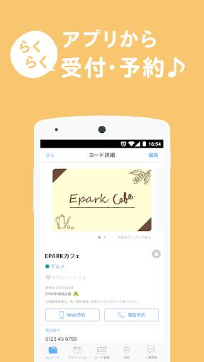 EPARK ShopCollection 1.2.21 Windows u7528 2