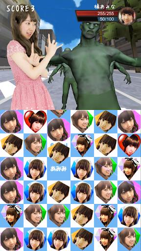Amimi vs Zombie vs Dragons