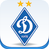 Dynamo Kyiv Official App