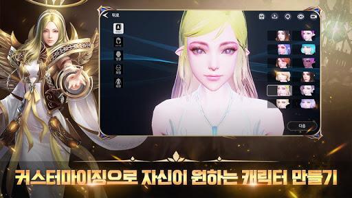 uc544ub974uce74 apkdebit screenshots 9