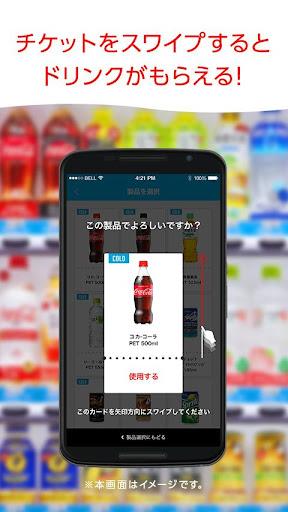 Coke ON  PC u7528 3