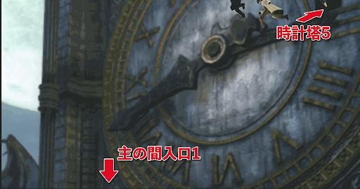 FF8_時計塔6_マップ