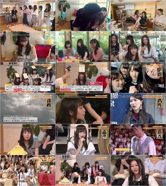 (TV-Variety)(720p) SKE48のホームパーティー!! ナゴヤドームの主役は私たちだぎゃSP▽総選挙への決意 180610