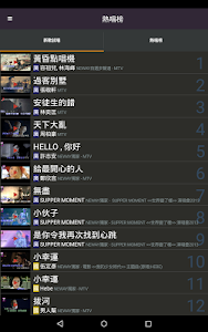 Neway screenshot 12