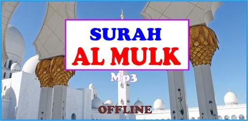 Baixar Surah Al Mulk Oflline Mp3 para PC Grátis (com andromo