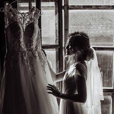 Wedding photographer Aleksey Kozlovich (AlexeyK999). Photo of 17.12.2018