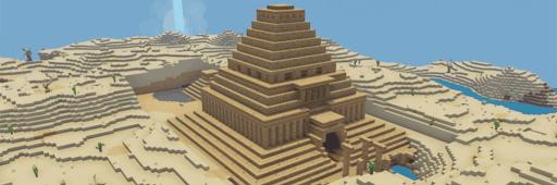 砂漠の遺跡