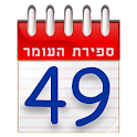 Sefira Reminders icon