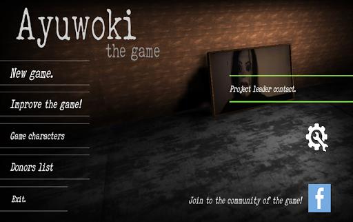 Ayuwoki: The game 0.0.13 screenshots 1