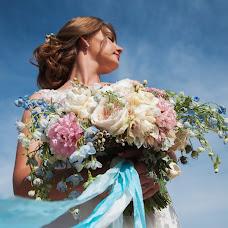 Wedding photographer Sofya Denisyuk (ChiliStudio). Photo of 19.07.2017