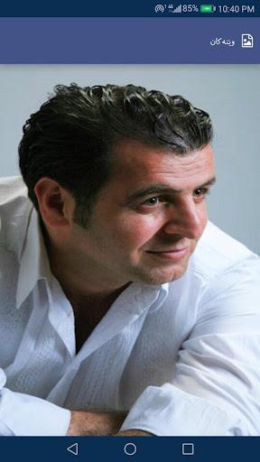 Ardalan Bakr Kurd for PC