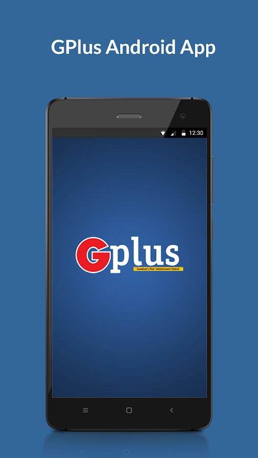 G Plus- screenshot