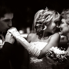 Wedding photographer Nikita Kovalenko (photokovalenko). Photo of 16.11.2016