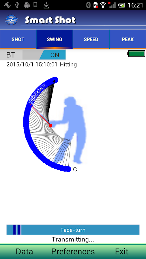 SmartShot digital golf driver- screenshot