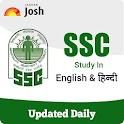 SSC Exam: CGL, CHSL, LDC, FCI