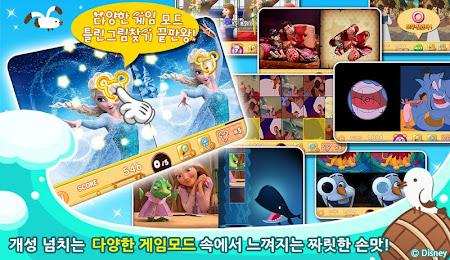 디즈니 틀린그림찾기 시즌2 for Kakao 2.5 screenshot 303065