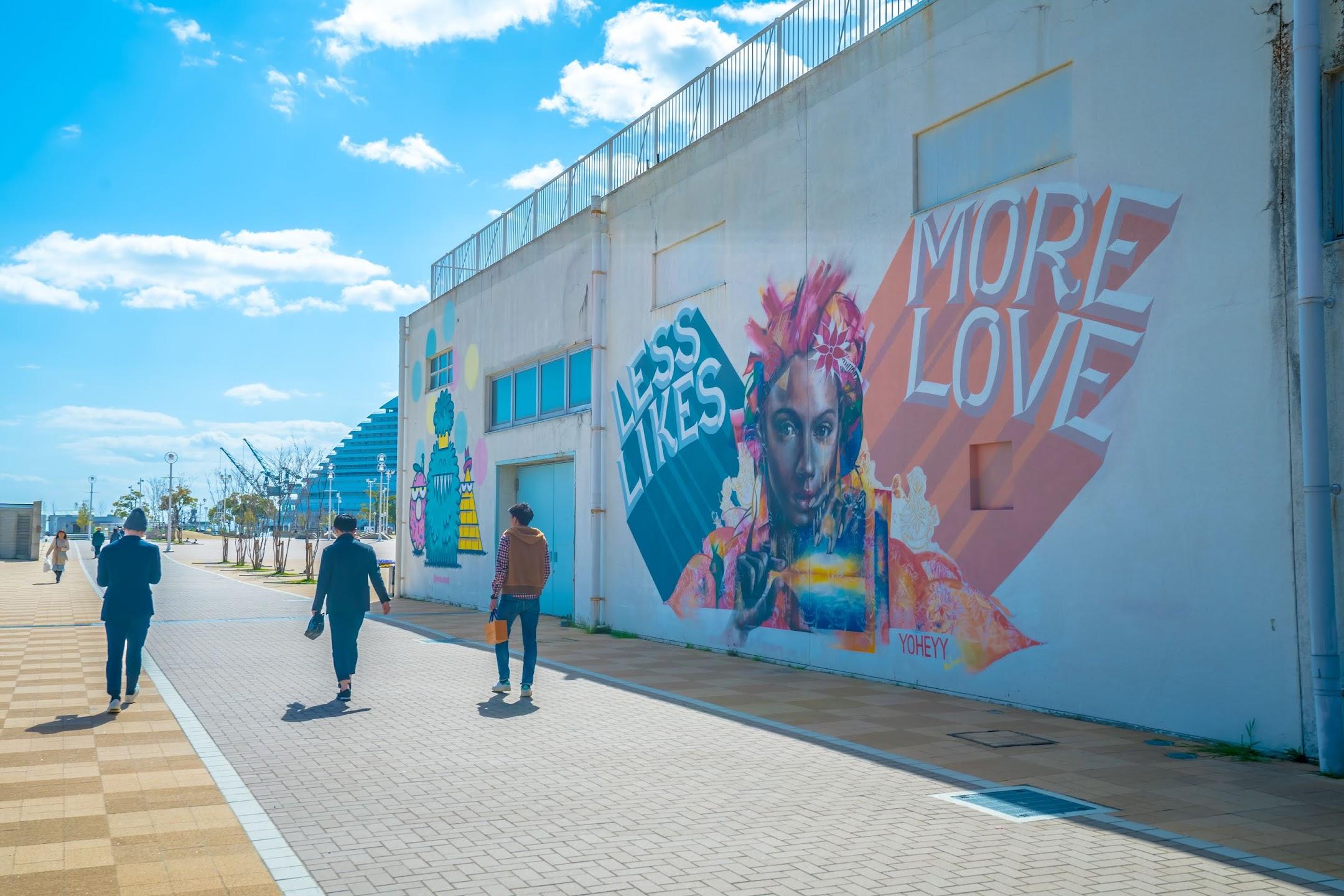 Kobe Meriken Park wall art1